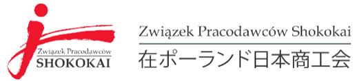 Shokokai - związek pracodawców